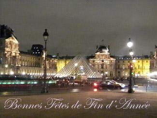Anna Filimonova, week end à Paris