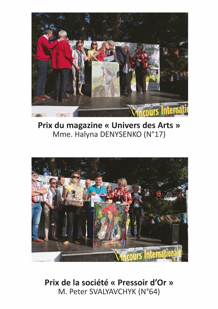 prix univers des arts et pressoir d'or 2-2