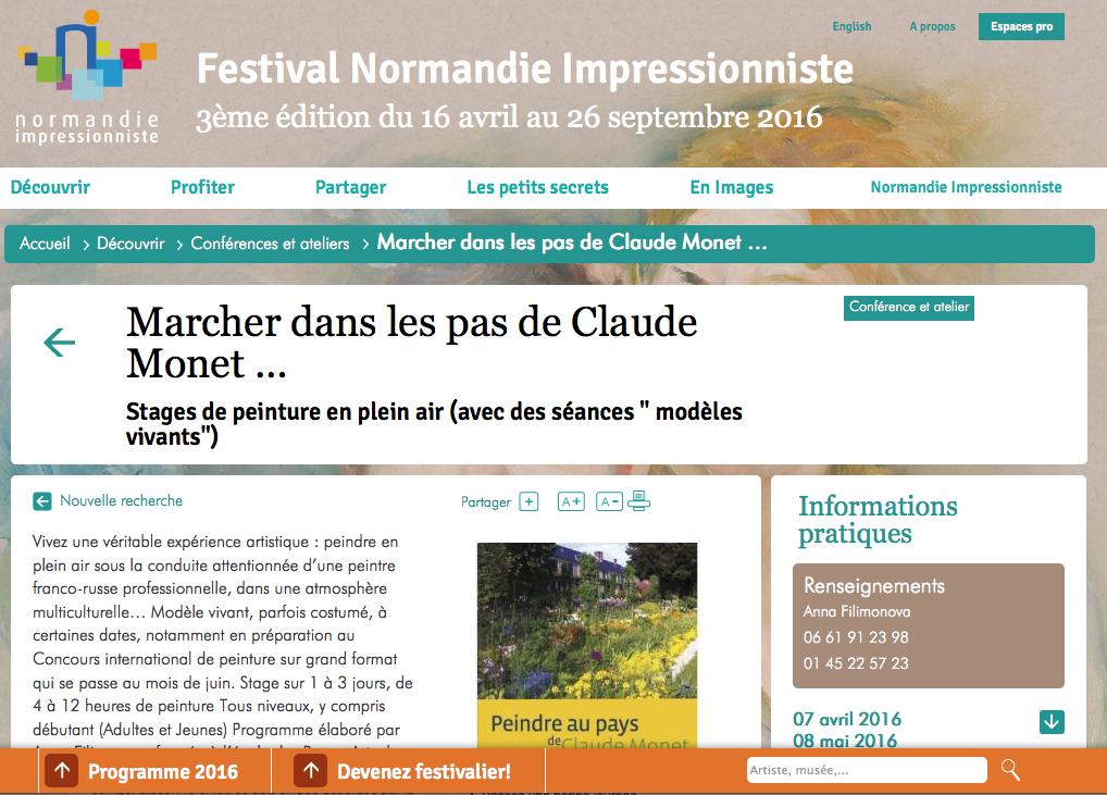 2016 08 13 Capture Festival Normandie Impressionneste