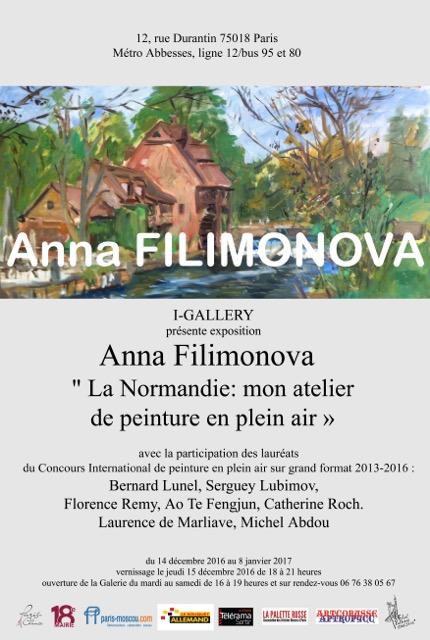 I-GALLERY présente Anna Filimonova