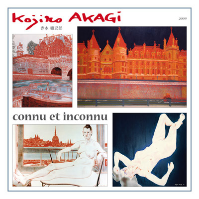 Akagi Catalogue Mairie V