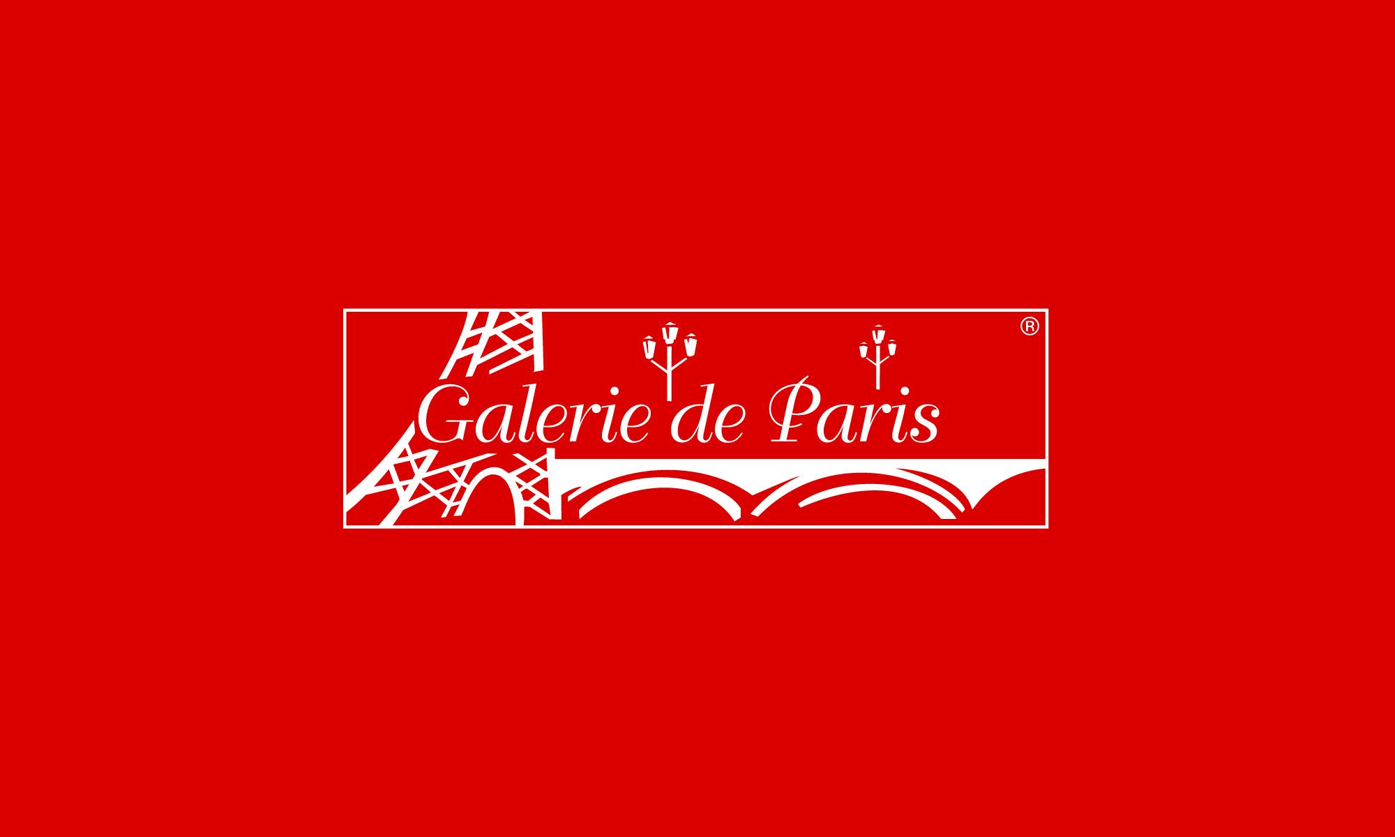 Galerie de Paris ©