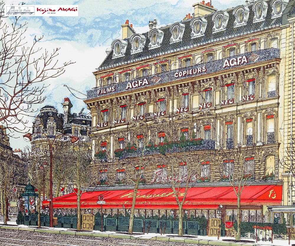 Le restaurant Fouquet's sur les Champs Élysées / Fouquet's restaurant, Champs-Élysées / シャンゼリーゼのフウケッツ・レストラン / E-65 / 2