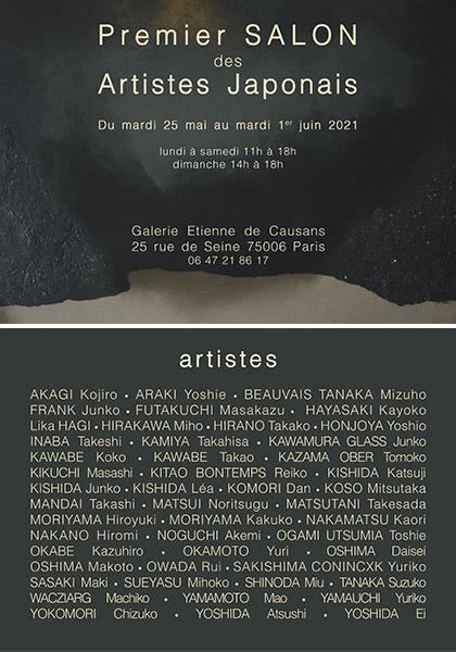 SALON DES ARTISTES JAPONAIS