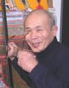 Akagi Kojiro