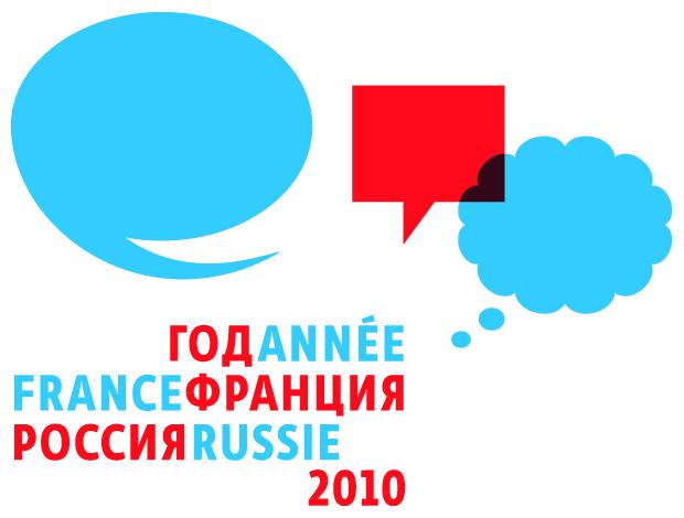 logo année france-russie 2010