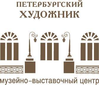 logo du partenaire: galerie