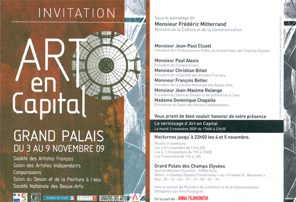 Art en Capital - Grand Palais - Novembre 2009