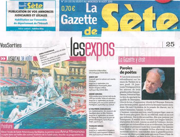 La Gazette de Sète - Aout 2010 - rubrique : les expos