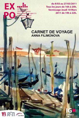 Anna Filimonova Paris iGallery