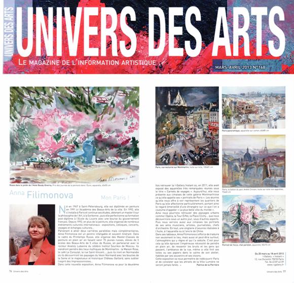 201303_UNIVERS_DES_ARTS_Mars_Avril_2013_N168-Une_L580