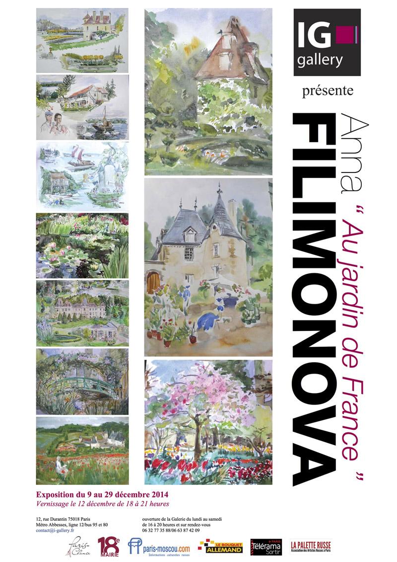 Affiche de l'exposition « Au jardin de France »