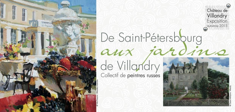 2015 09 Villandry Vernissage Peintres russes 2