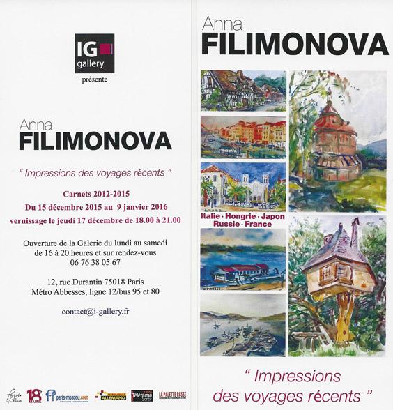 2015 12 17 invitation IG Gallery 72dpi